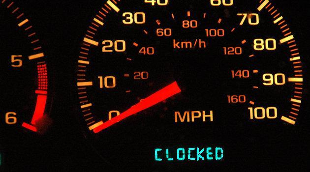 Inchisoare de la 2 la 5 ani pentru inselaciune privind kilometrajul